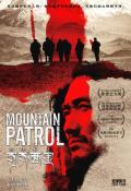 Kekexili-Mountain-Patrol