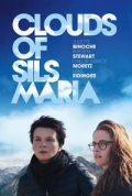 Clouds_of_Sils_Maria